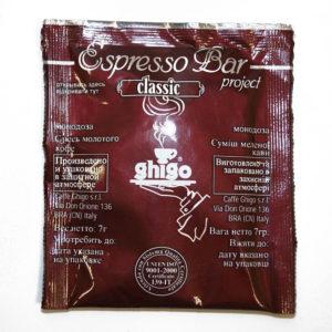 Кофе в монодозе ghigo espresso bar