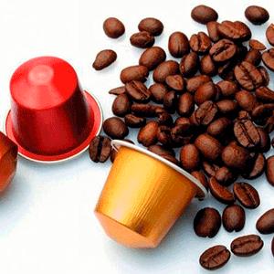 Купить кофе в капсулах в Днепре